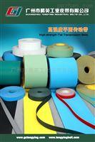 广州平面传动皮带防静电老品牌值得您的信赖