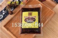 河北坤阳塑业包装袋真空袋设计批发 生产