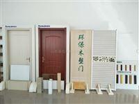 木塑墙板木塑复合材料设备哪里找