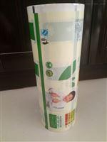 密封不渗水火锅底料包装袋 液体复合膜