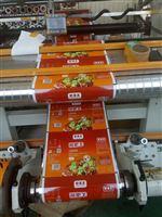 蜂蜜耐高温蒸煮铝箔复合卷膜生产厂家