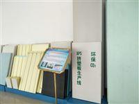 山东二氧化碳挤塑板生产设备不要氟利昂
