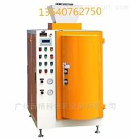 硬脂酸锌阀口型自动称重包装机