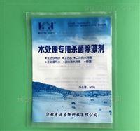 水产养殖底改片包装袋消毒剂铝箔袋厂家