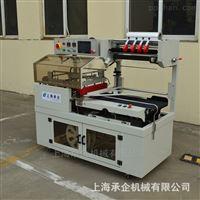 全自动L型封切机 纸盒自动覆膜热收缩机