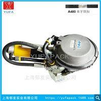 铁芯钢带捆包机 变压器铁芯专业钢带打包机