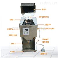5公斤分装机