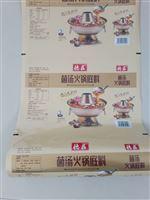 内蒙古铝箔复合包装袋生产厂家火锅汤料卷膜
