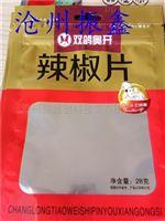 河北振鑫辣椒片包装袋价格香瓜子真空袋厂家