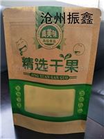 新疆干果自立包装袋厂家大米尼龙真空袋材质