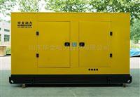 户外低噪音350kw柴油发电机组价格表零售价