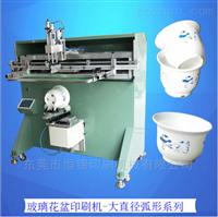 花盆丝印机塑料桶滚印机圆形丝网印刷机