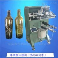 玻璃杯丝印机化妆品瓶网印机纸杯滚筒印刷机