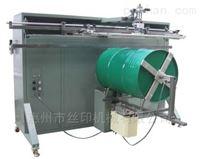 塑料桶丝印机不锈钢铁桶滚印机圆形印刷机