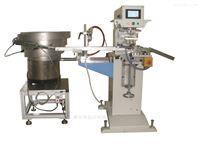 全自动移印机自动化丝印机多色印刷机