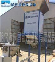 牡丹江供应信息电子水稻灌包机