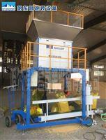锦州生产厂家计量粮食包装秤