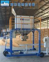 哈尔滨包装机自动颗粒灌包机