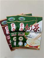 高档奶茶手提塑料复合包装袋哪里买