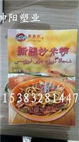新疆炒米粉调料包装袋生产厂家