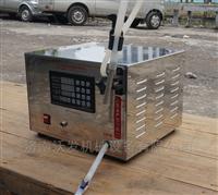 化学品油类灌装机磁力泵生产线沃发