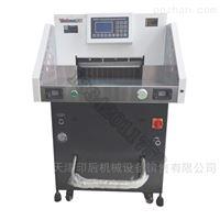 印后4908A液压切纸机