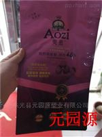 元园源厂家定制各种袋型宠物铝箔包装袋耐用