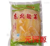 塑料面包包装卷膜三边封海带丝PE包装袋防潮