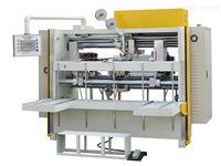 2米4小双片专用纸箱钉箱机半自动打钉机