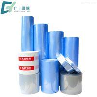 �T窗包�b膜 PVC�崾湛s膜包�b