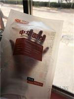 厂家供应磨砂干果包装袋酸菜规格自定