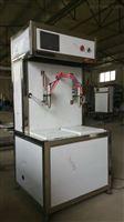 陕西铜川称重式灌装机