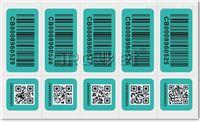 电脑喷码机批发种类齐全阿诺捷批发专业