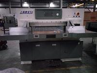 高配型液压程控切纸机(原上海申威达技术)