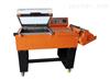 莱芜FM-5540 二合一收缩机 产品裹包机